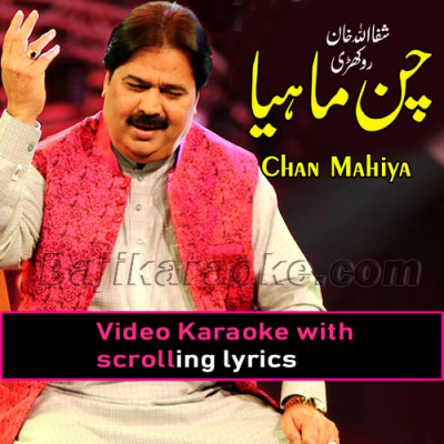 Chan Mahiya Nawen Sajan - Video Karaoke Lyrics
