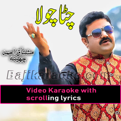 Chita chola - Video Karaoke Lyrics