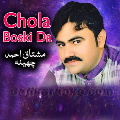 Chola Boski Da - Karaoke Mp3