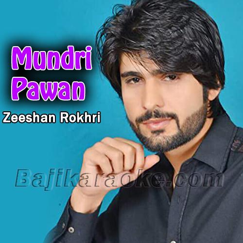 Mundri Pawan - Karaoke Mp3