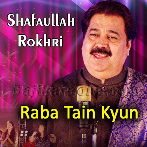 Rabba Tain Kyun Likhiyan - Karaoke Mp3