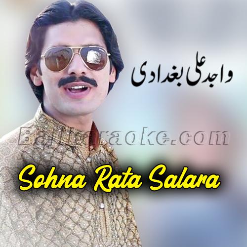 Sohna Rata Salara - Karaoke Mp3