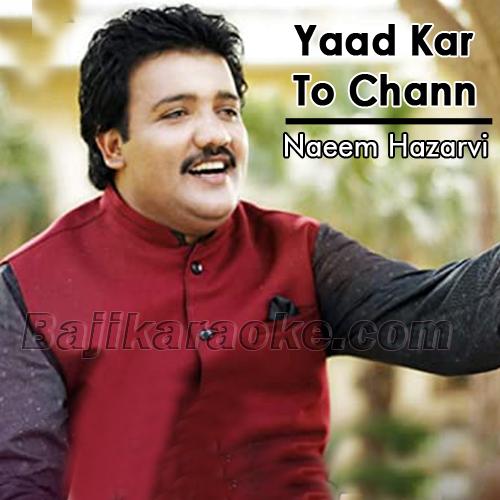 Yaad Kar Chan Mahi - Karaoke Mp3