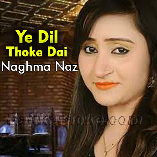 Ye Dil Tokhe Dai Shadi - Karaoke Mp3