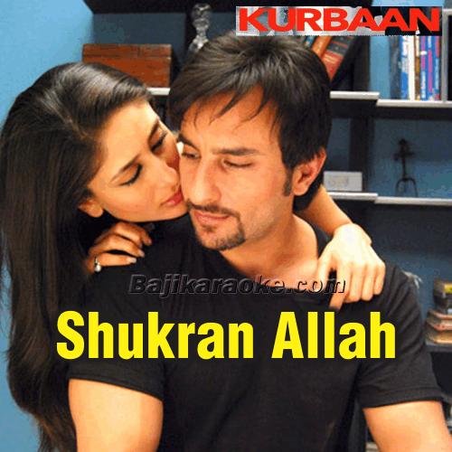 Shukran Allah - Karaoke Mp3