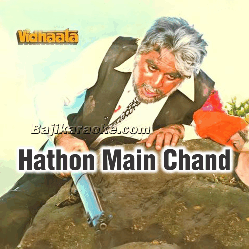 Haathon Ki Chand Lakeeron - Karaoke Mp3
