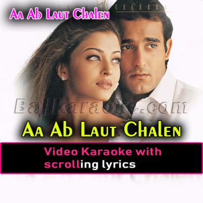 Aa ab laut chalen - Video Karaoke Lyrics