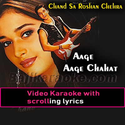Aage Aage Chahat Chali - Video Karaoke Lyrics