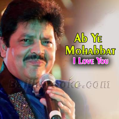 Ab Ye Mohabbat - Karaoke Mp3