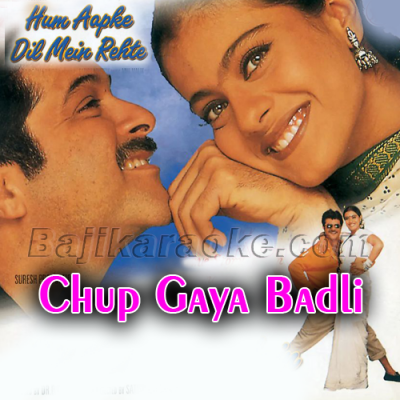 Chup Gaya Badli Mein Jake - Karaoke Mp3