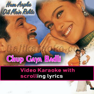 Chup Gaya Badli Mein Jake - Video Karaoke Lyrics