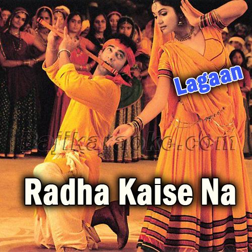 Radha Kaise Na Jale - Karaoke Mp3