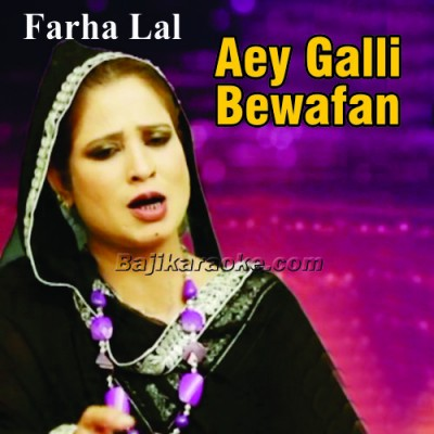 Aey Galli Bewafawan Di - Saraiki - Karaoke Mp3