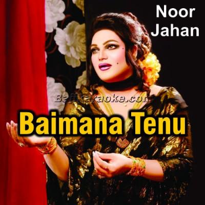Beimana Tenu Main Kiven Samjhawan - Karaoke Mp3