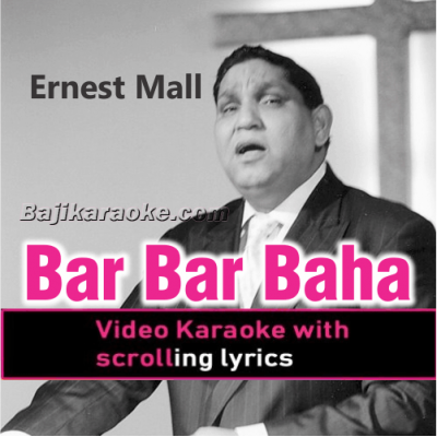 Bar Bar Baha - Christian - Video Karaoke Lyrics