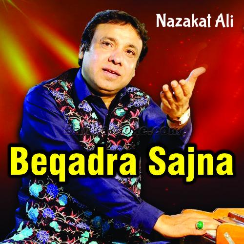 Beqadra Need Na Aave - Punjabi - Karaoke Mp3