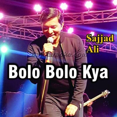 Bolo Bolo Kya Dekha - Karaoke Mp3