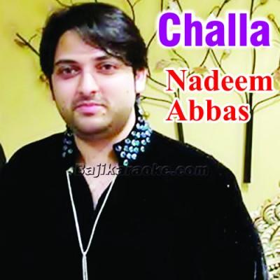 Challa - Punjabi - Karaoke Mp3
