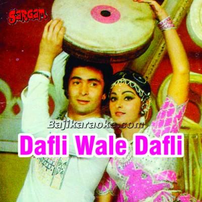 Dafli wale Dafli Baja - Karaoke Mp3