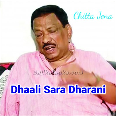 Dhaali Sara Dharani Aaji - Bangla - Karaoke Mp3