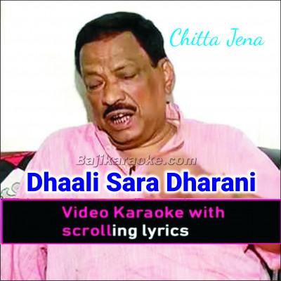 Dhaali Sara Dharani Aaji - Bangla - Video Karaoke Lyrics