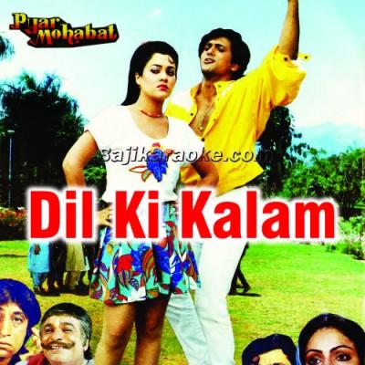 Dil Ki Kalam Se Hum Tum - Karaoke Mp3
