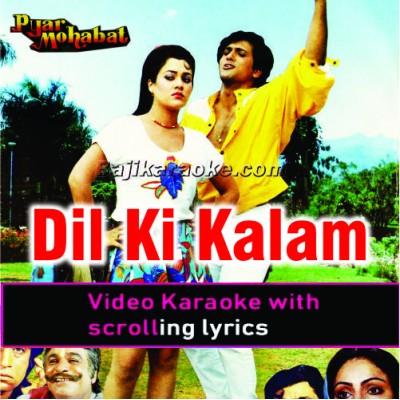 Dil Ki Kalam Se Hum Tum - Video Karaoke Lyrics