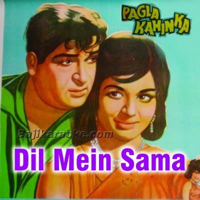 Dil Mein Sama Jaunga Ik Din - Karaoke Mp3