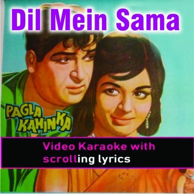 Dil Mein Sama Jaunga Ik Din - Video Karaoke Lyrics