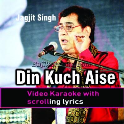 Din Kuch Aise Guzarta Hai - Ghazal - Video Karaoke Lyrics