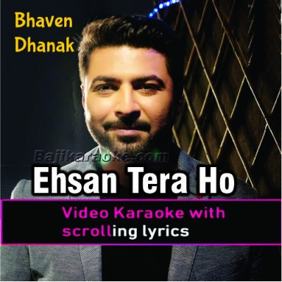 Ehsan Tera Ho Ga - Cover - Video Karaoke Lyrics