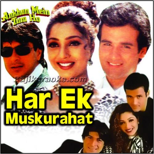 Har Ek Muskurahat Muskan Nahi - Karaoke Mp3