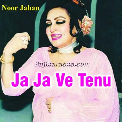Ja Ja Ve Tenu Dil Ditta - Punjabi - Karaoke Mp3
