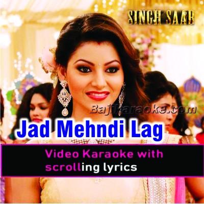 Jad Mehndi Lag Lag Jaave - Video Karaoke Lyrics