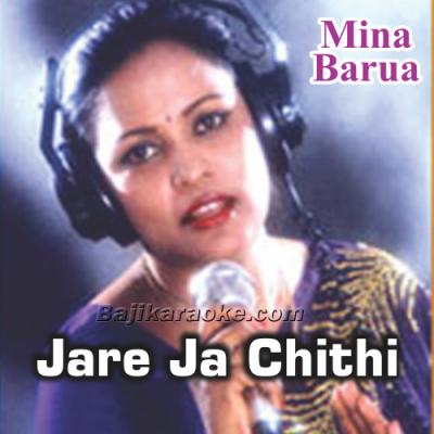 Jare Ja Chithi Likha Dilam - Bangla - Karaoke Mp3