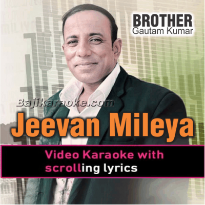 Jeevan Mileya - Christian - Video Karaoke Lyrics