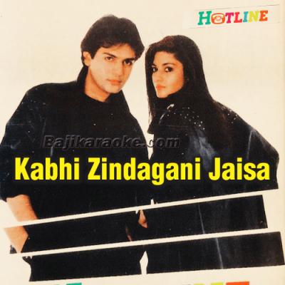 Kabhi Zindagani Jaisa - Karaoke Mp3