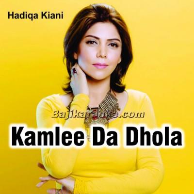 Kamlee Da Dhola - Without Chorus - Saraiki - Karaoke Mp3