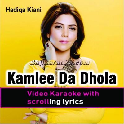 Kamlee Da Dhola - Without Chorus - Saraiki - Video Karaoke Lyrics