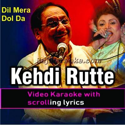 Kehdi Rutte Todiyaan Ne - Punjabi - Video Karaoke Lyrics