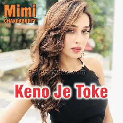 Keno Je Toke - Reprise - Bangla - Karaoke Mp3