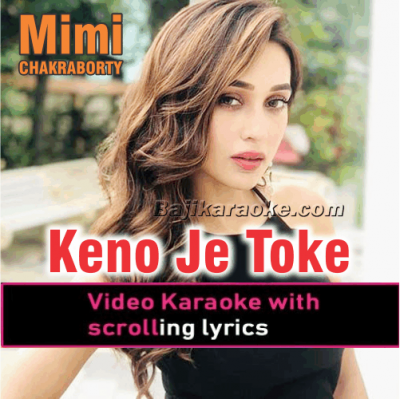 Keno Je Toke - Reprise - Bangla - Video Karaoke Lyrics