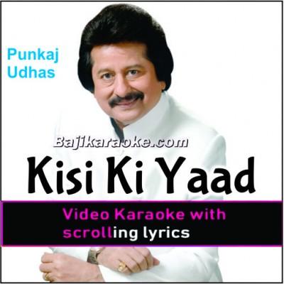 Kisi Ki Yaad Mere Aas Paas - Video Karaoke Lyrics