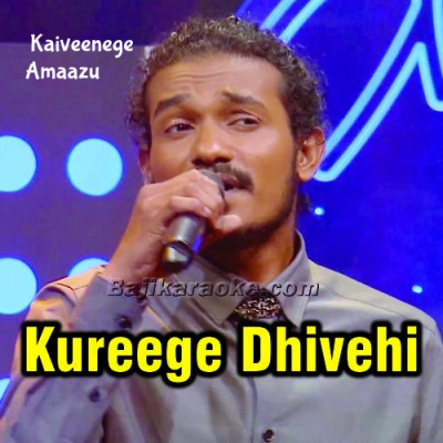 Kureege Dhivehi Lava - Bangla - Karaoke Mp3