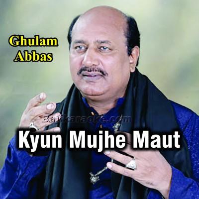 Kyun Mujhe Maut Ke Paigham - Ghazal - Karaoke Mp3