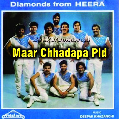 Maar Chhadapa Pid Wich Aaja - Punjabi - Karaoke Mp3