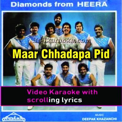 Maar Chhadapa Pid Wich Aaja - Punjabi - Video Karaoke Lyrics