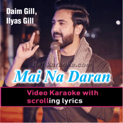 Mai Na Daran Ga - Christian - Video Karaoke Lyrics