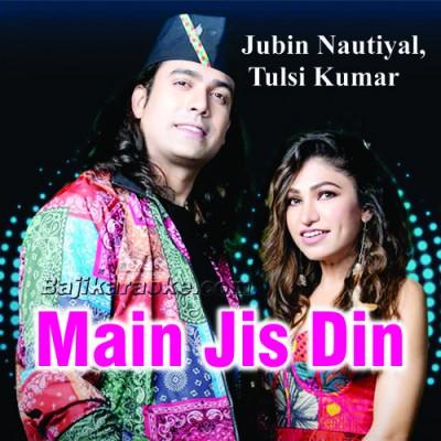 Main Jis Din Bhula Doon - Karaoke Mp3
