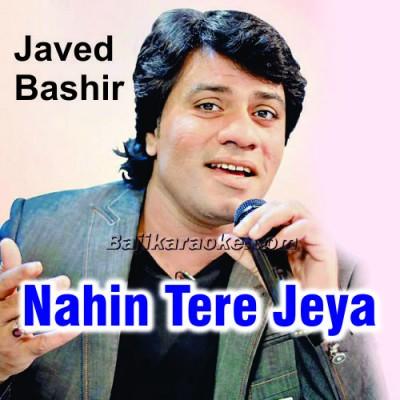 Nahin Tere Jeha Hor Disda - Remix - Karaoke Mp3